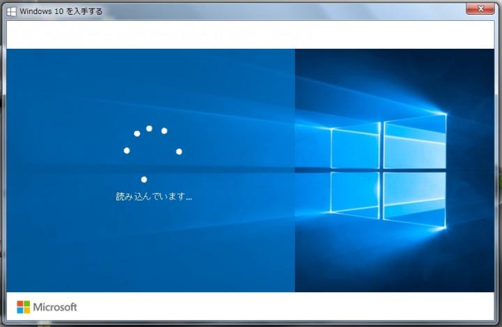 windows10へメーカー保証外のノートPCへアップグレード