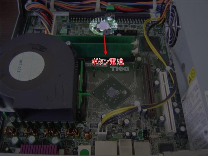 マザーボード上のCMOS保存のバックアップ電池