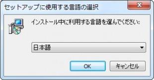 PDF-XChange Viewerの言語選択