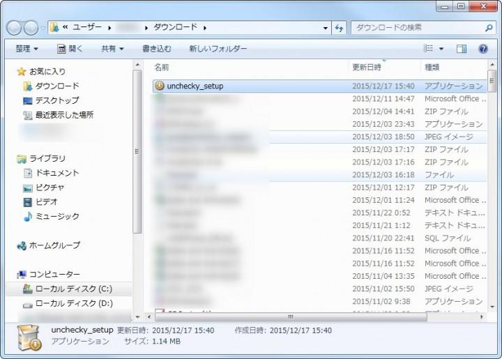 Unchecky(アンチェッキー)のセットアップファイル