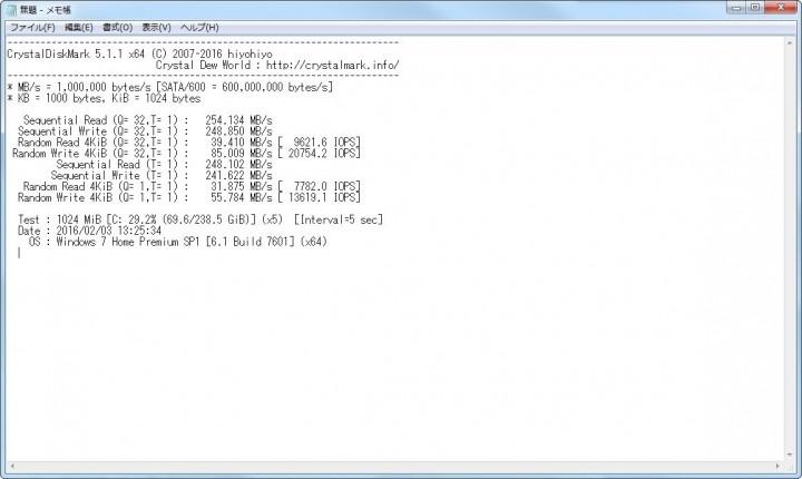 CrystalDiskMarkのコピー機能