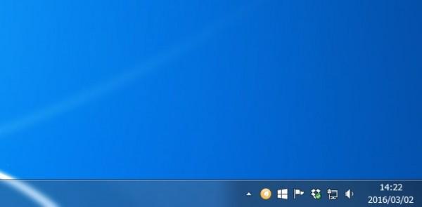 デスクトップ画面上から言語バーが非表示に