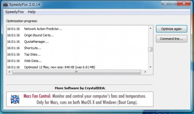 Speedyfoxでデータベースを最適化中