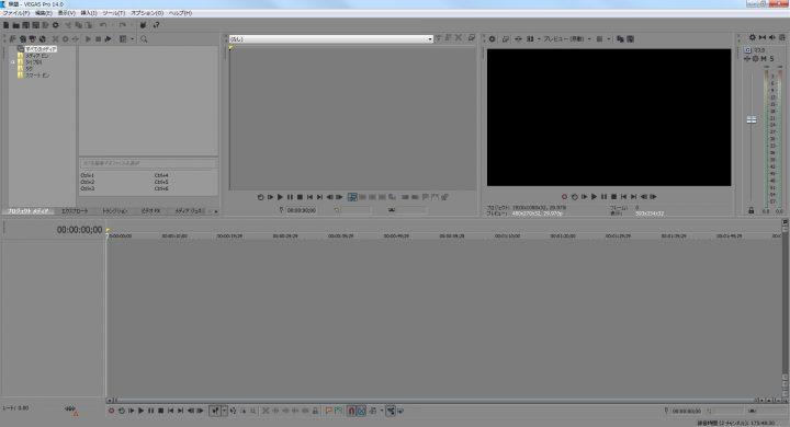 VEGAS Pro14の編集画面