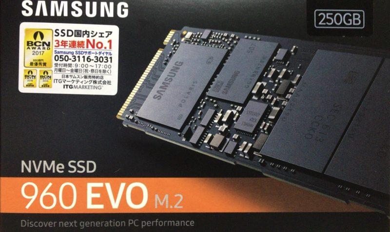 Samsung SSD 250GB 960 EVO M.2 Type2280のレビュー