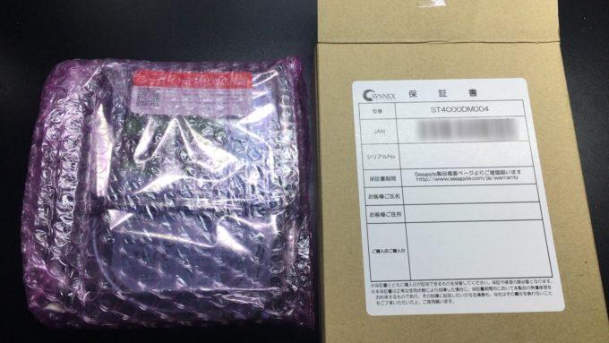ST4000DM004のパッケージ