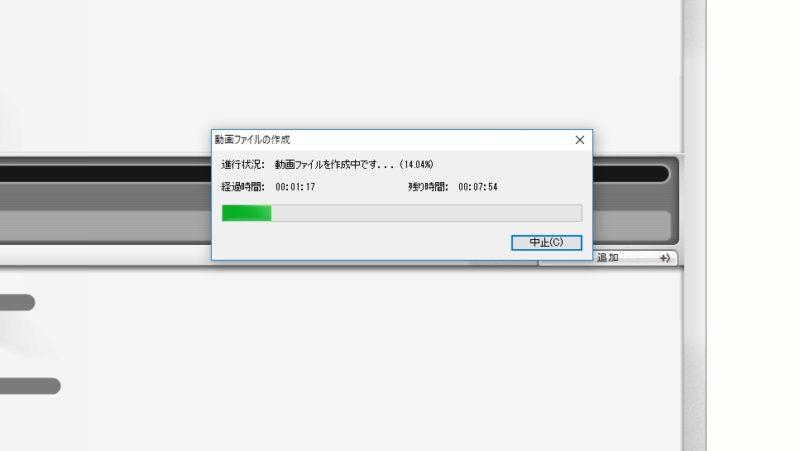 デジカメde!!ムービーシアター7でMPG2ファイル作成