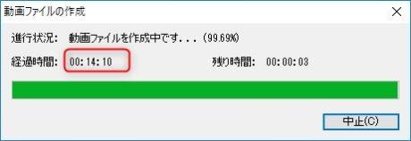 画像ファイル変換後の処理速度