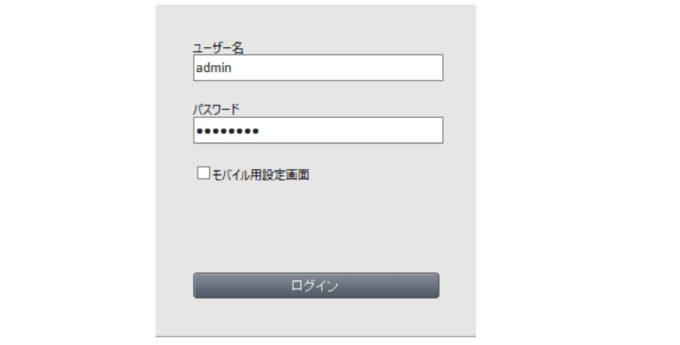バッファロー(BUFFALO)製Wi-fi(無線LAN)ルーターのログイン画面