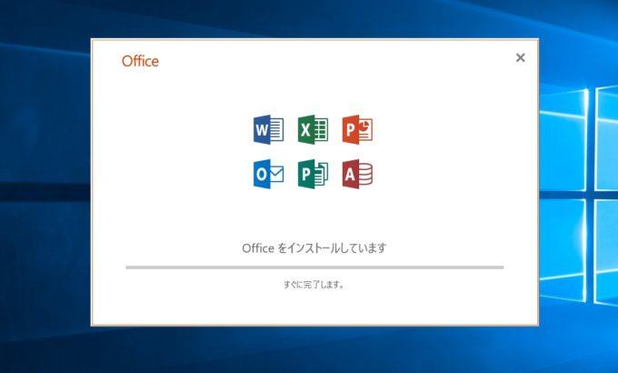 Office365 Solo64ビット版をWindowsにインストール中