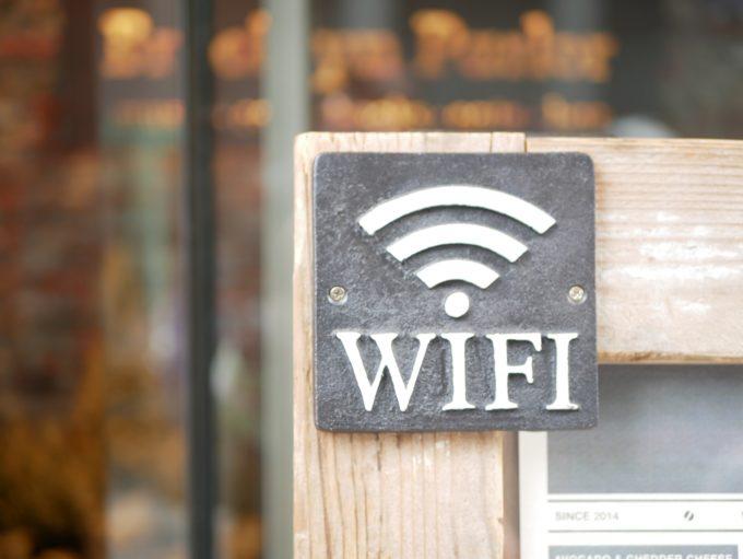 Wi-Fiの規格名称が分かりやすくなる!11nがWi-Fi 4などのように!