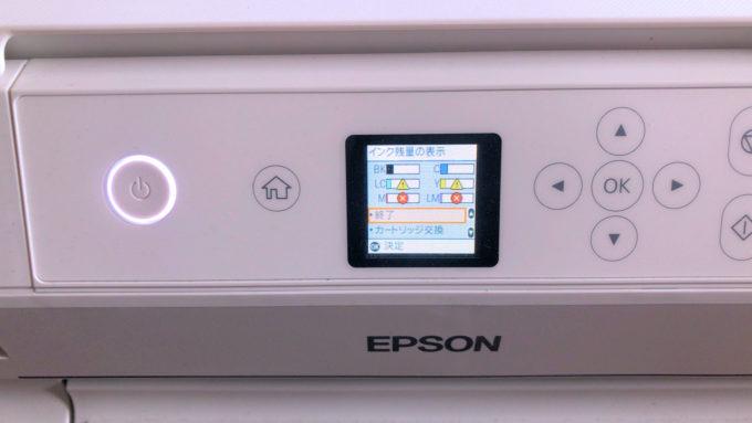 EPSON製インクジェットプリンターがインク切れ