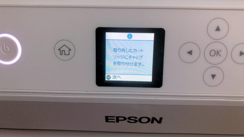 インクジェットプリンターが互換インクを認識するか