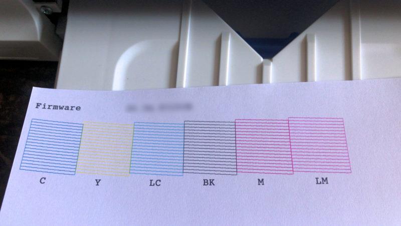 互換インクを使用した印字テスト
