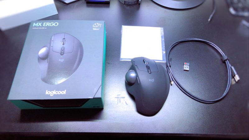 Logicoolトラックボールマウス「MX ERGO」の付属品