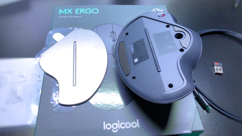 MX ERGO本体裏面とメタルプレート