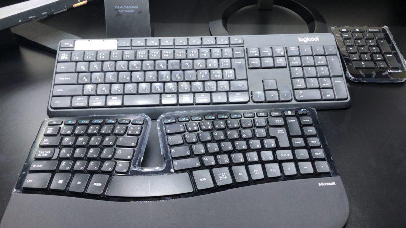 他のキーボードとの大きさ比較