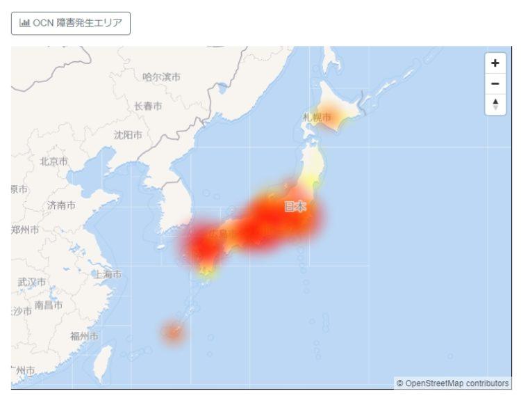 OCNのネットワーク障害は何が原因だったのか