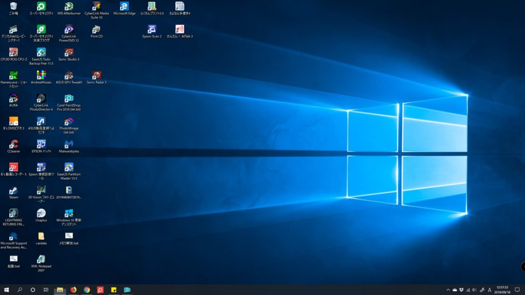 Windows10 May 2019 Update(1903)更新後、デフォルトのデスクトップ背景を元に戻す方法!
