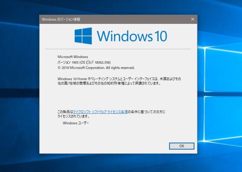 他のパソコンを使用してWindows OSを確認する方法!