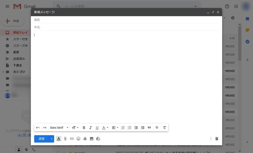 Gmailの予約送信機能で日時指定をしてメール配信する方法!