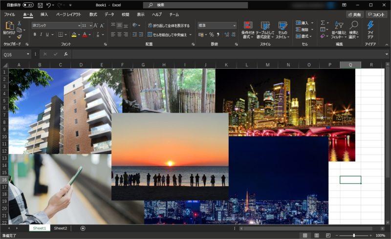 エクセルファイルの拡張子をZIPにして解凍し画像ファイルを取り出す方法