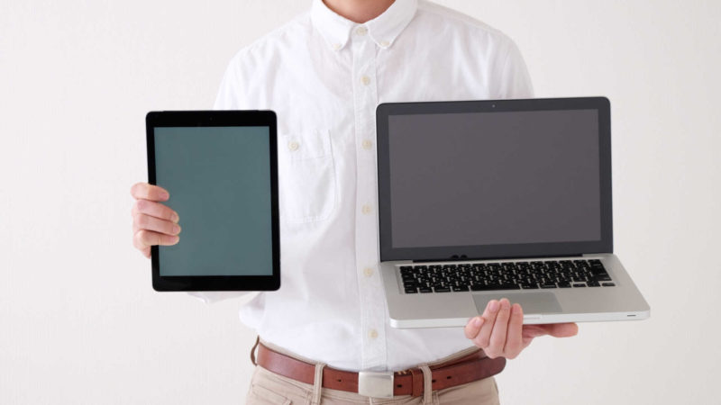 モダンPCはマイクロソフトが提唱しているパソコンのこと