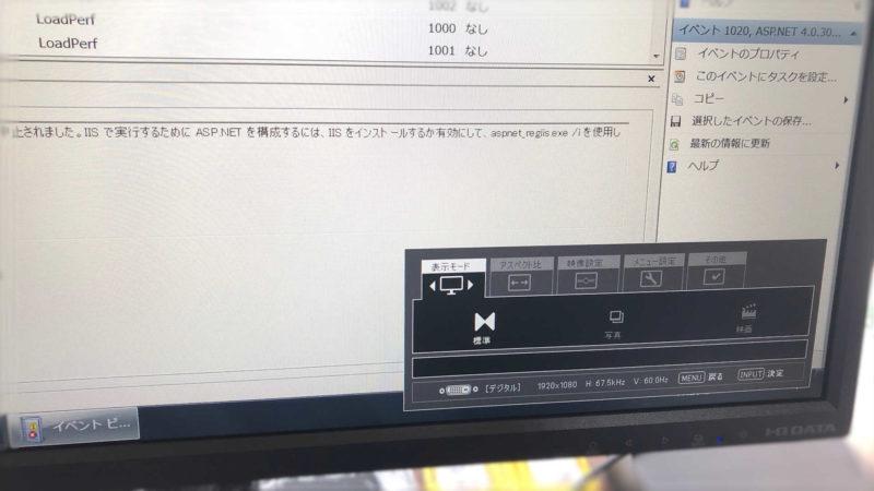 「EX-LD2381DB」のメニューを表示