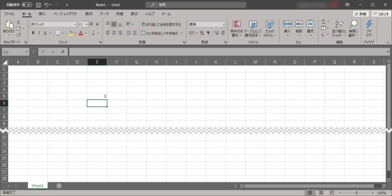 エクセルでOfficeテーマを変更した画面