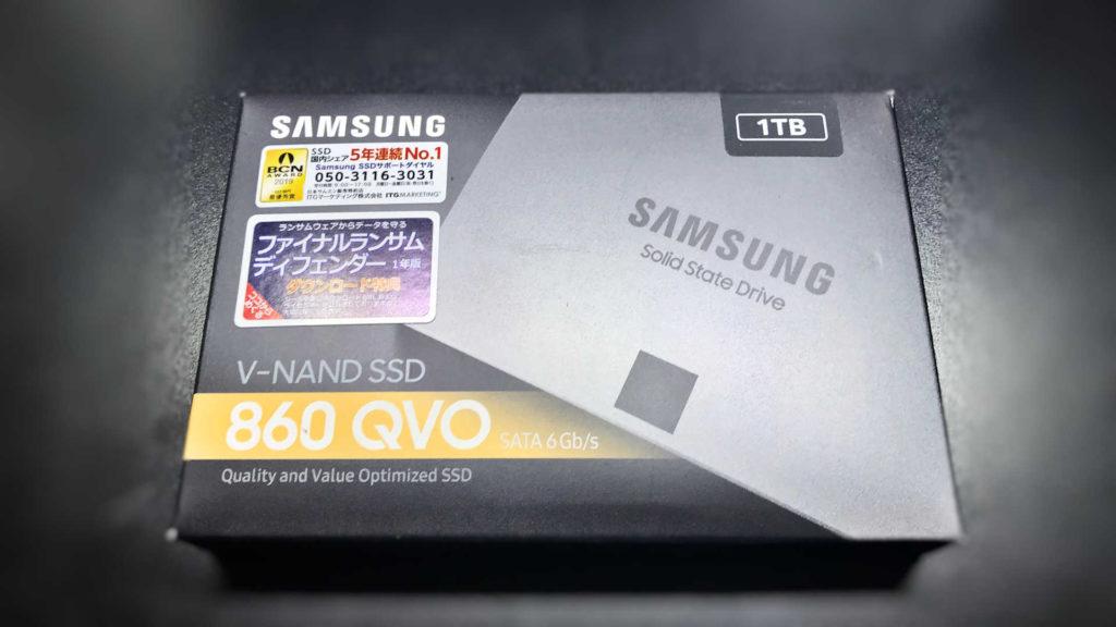 コストに優れたSamsung SSD 「2.5インチ 1TB 860QVO MZ-76Q1T0B」のレビュー!