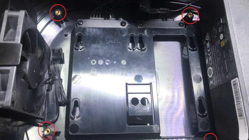 「B1」のマザーボード設置部分