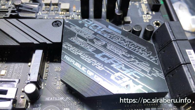 「ROG STRIX Z490-G GAMING(WI-fI)」のチップセット周辺