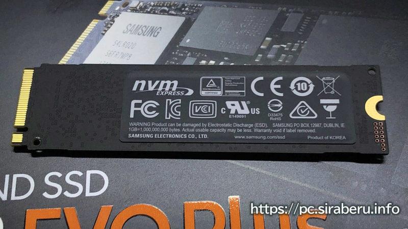 「Samsung 970 EVO Plus 1TB」の基盤裏面