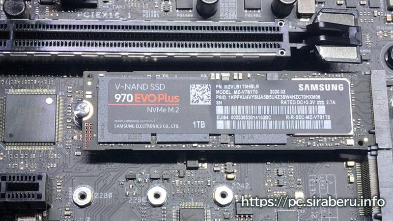 「Samsung 970 EVO Plus 1TB」をマザーボードへ取り付け