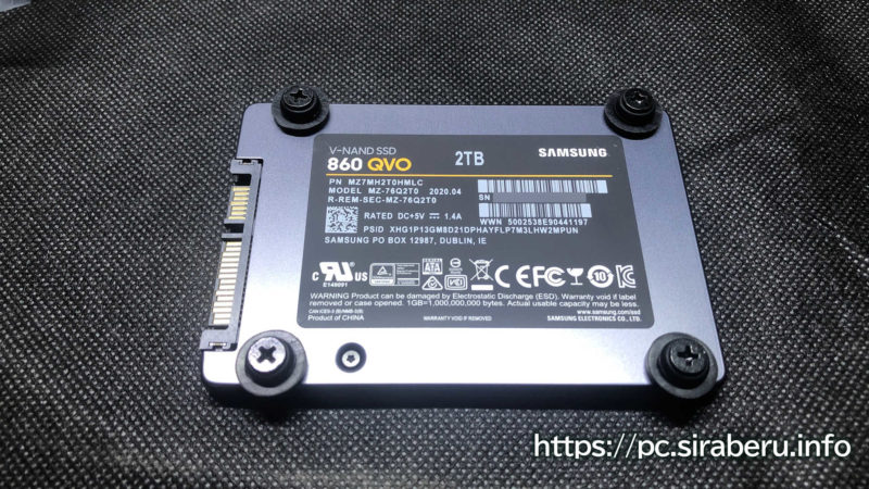 MasterBox Q300Lへ2.5インチストレージを固定