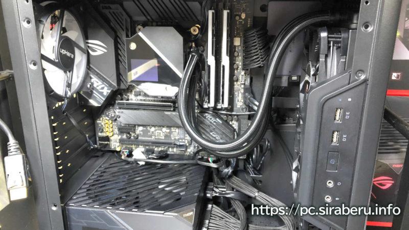 MasterBox Q300Lに240mm簡易水冷を取り付け