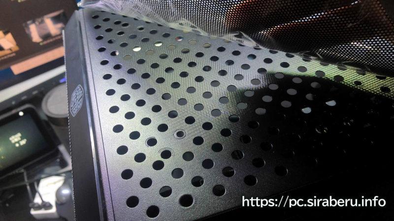 MasterBox Q300Lのトップ部のダストフィルター