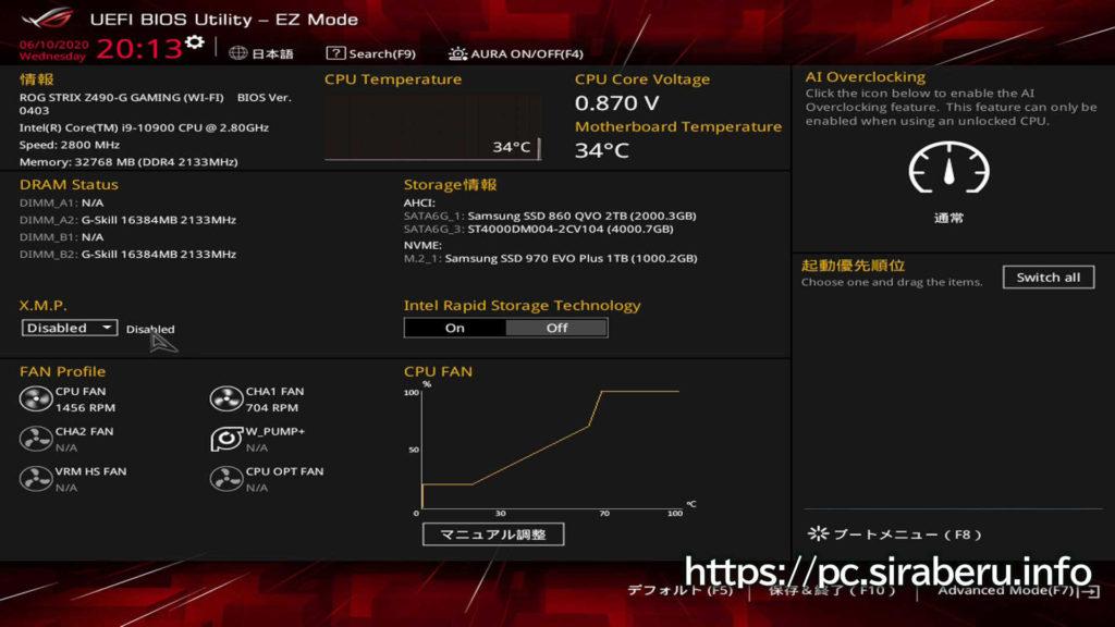 OC非対応Intel CPU(K無し)で、OC対応のZマザーボードを使う意味はあるのか?