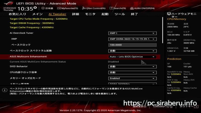 ASUS MultiCore EnhancementがデフォルトではAUTO