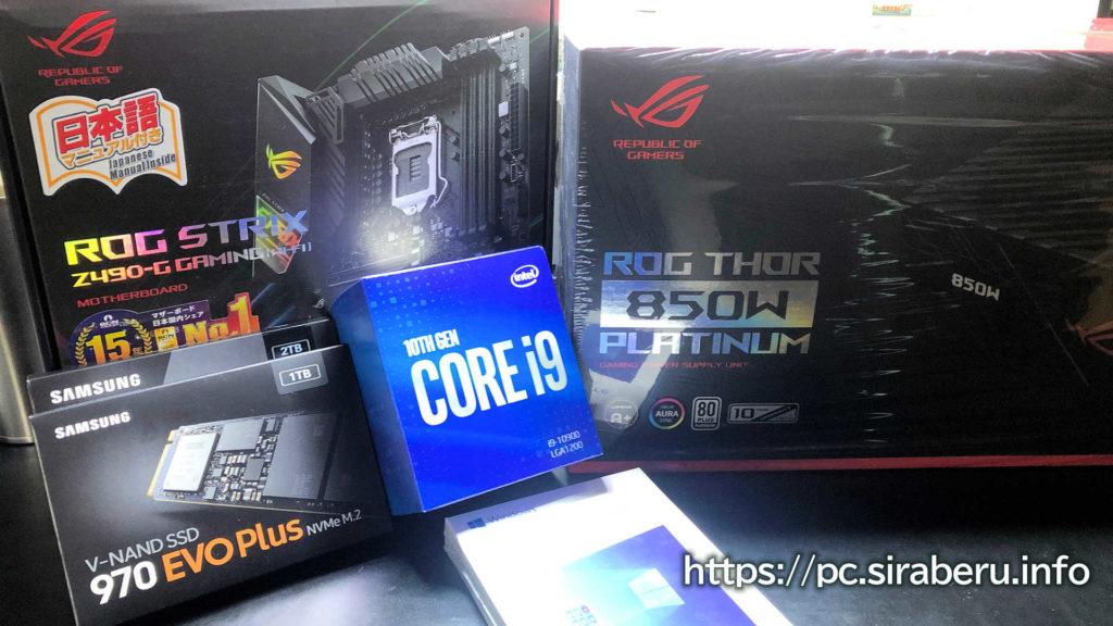 第10世代Intel CPUでASUS ROG製品中心の自作PC構成