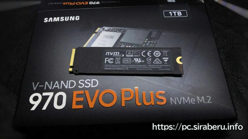Sumsung 970 EVO plus 1TB