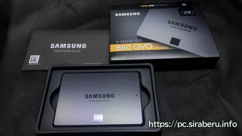 Dドライブ(データ保存用) Samsung 860QVO 2TB