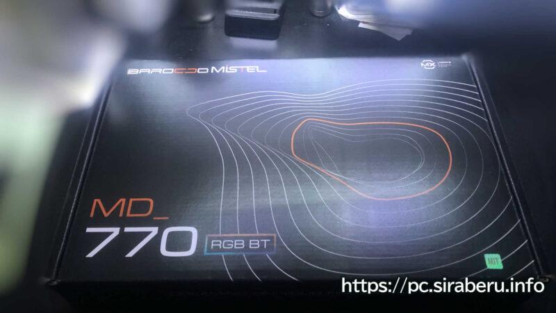 「Mistel BAROCCO MD770 RGB BT」のレビュー