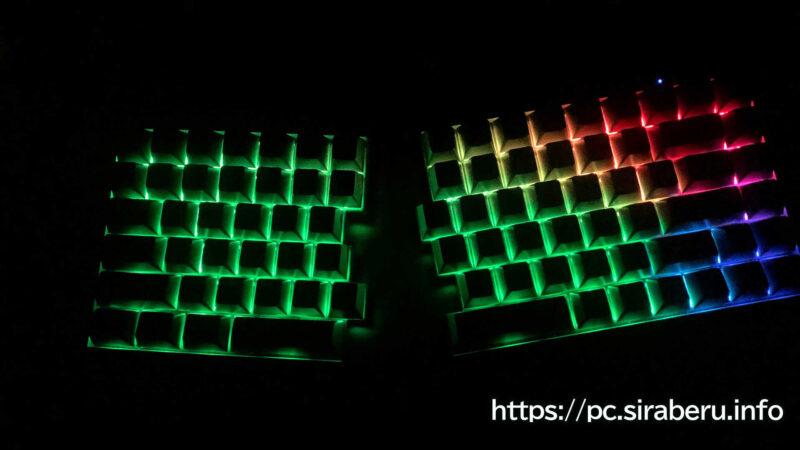 「Mistel BAROCCO MD770 RGB BT」のRGB発光
