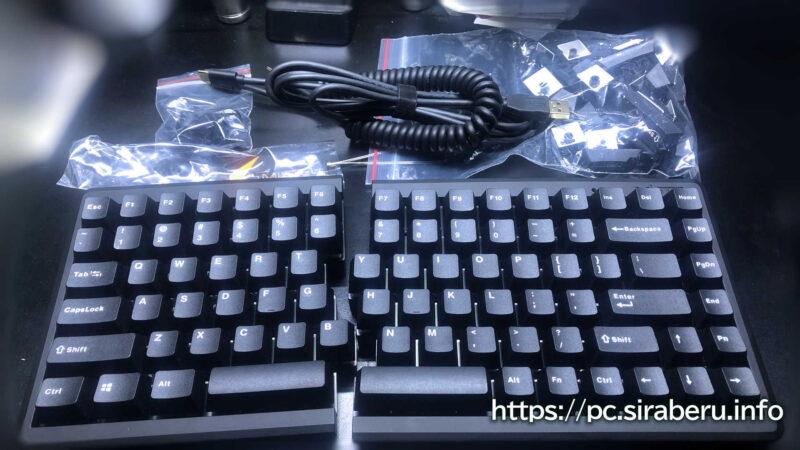 「Mistel BAROCCO MD770 RGB BT」の同梱物