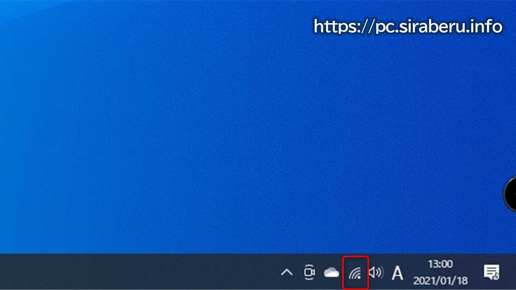 Windows10でWi-Fi(無線LAN)の電波の強さを数値で確認する方法!