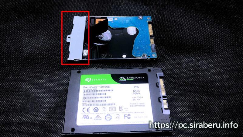 HDDに付属しているマウンタをSSDへ