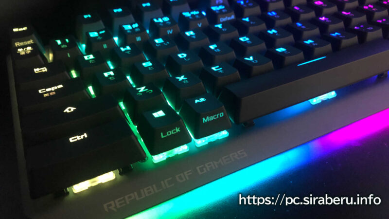「ROG Strix Scope TKL」のRGB発光具合アップ