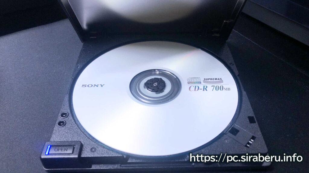 Windows10でDVD/CDにファイルなどのデータを書き込む方法!