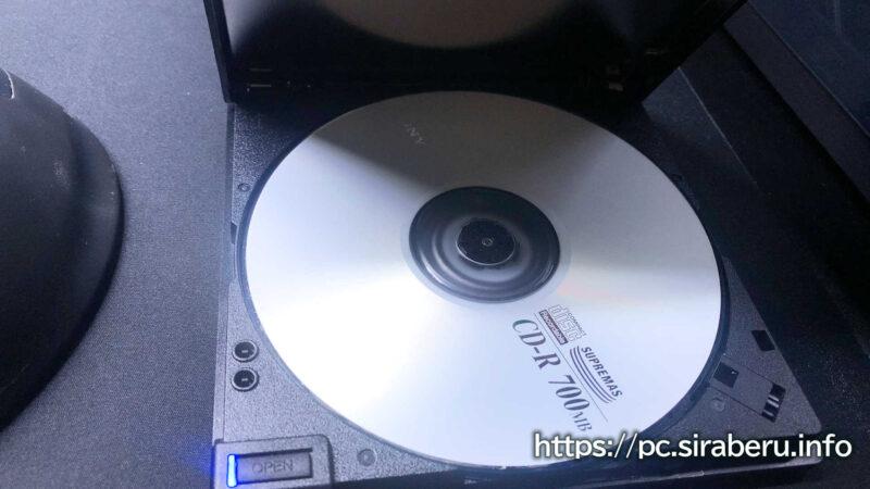 光学(BR/DVD/CD)ドライブにブランクメディアを用意